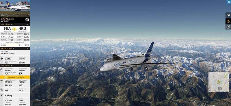 самолеты онлайн в реальном времени