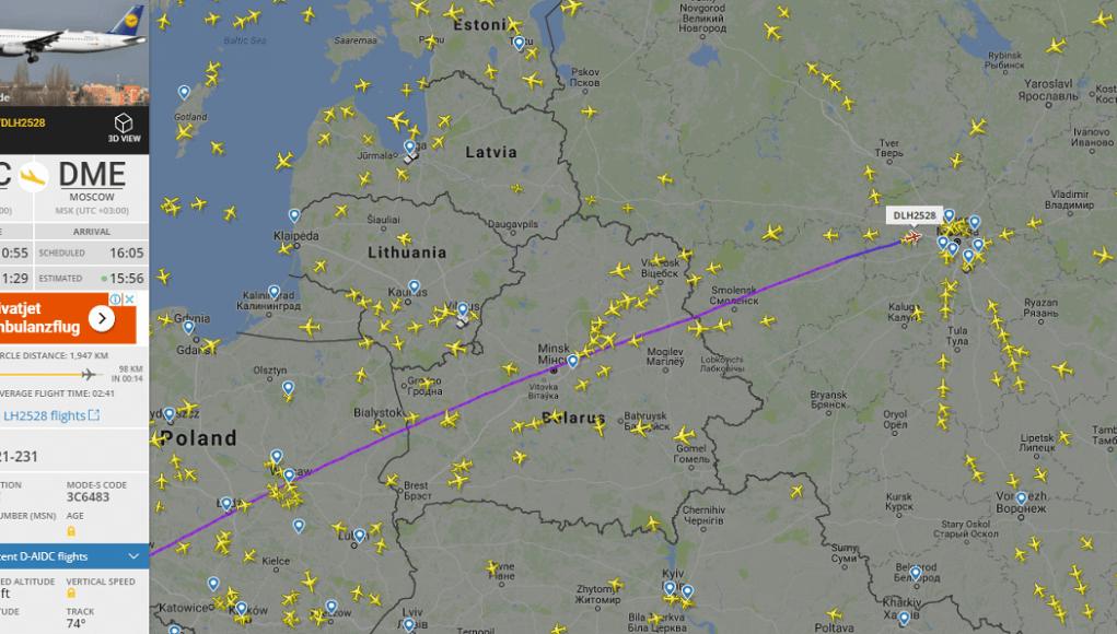 движение самолетов онлайн