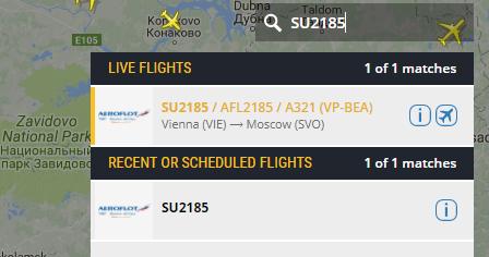 поиск самолета