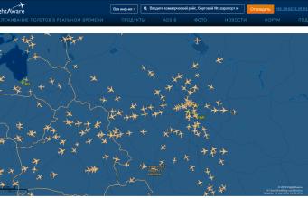 Flightaware (flyaware) — трекер самолетов в реальном времени