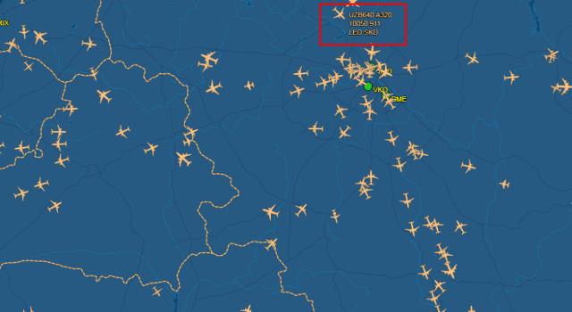 Flightaware отслеживание самолетов онлайн