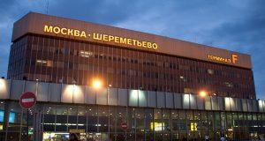 Аэропорт «Шереметьево» увеличил прибыль