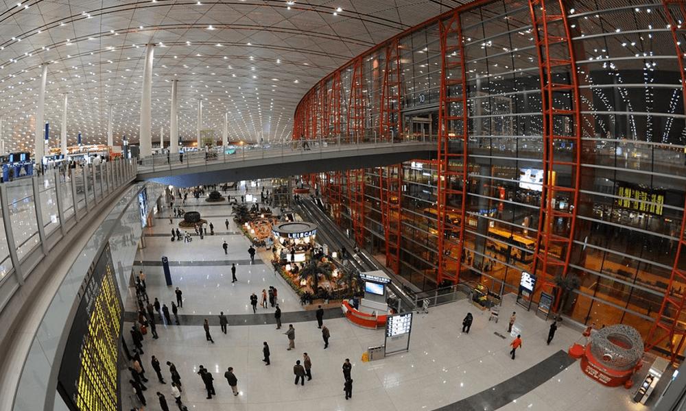 Международный аэропорт Шоуду, Китай