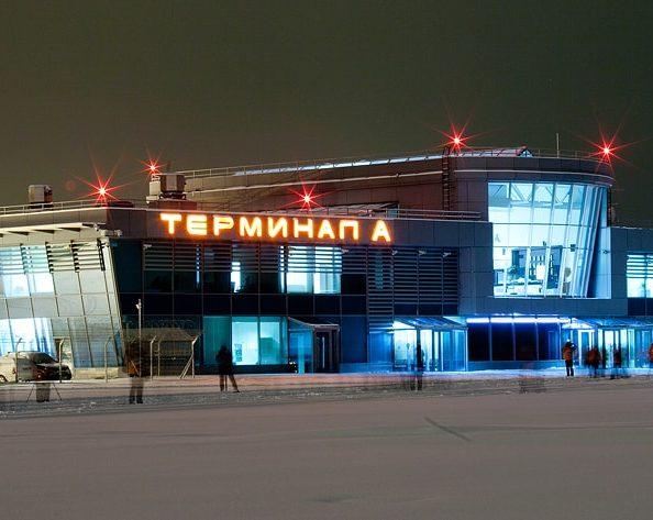 Шереметьево терминал А