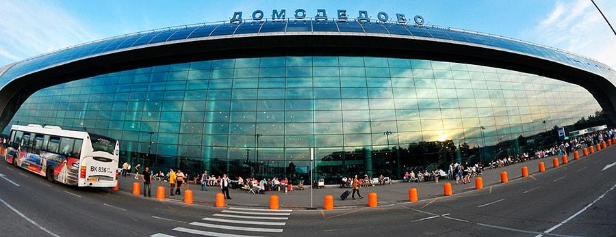 Онлайн-табло Москва Домодедово