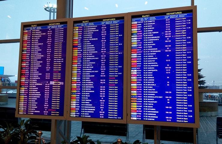 Расписание рейсов в Домодедово