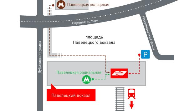 Транспорт в Домодедово
