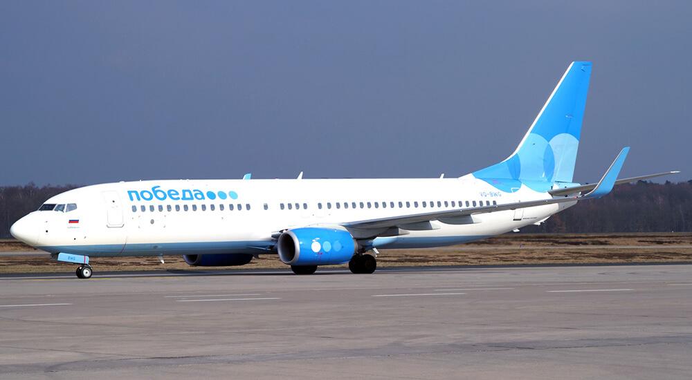 Победа Боинг 737
