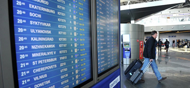 Онлайн-табло аэропорта Москва Внуково: вылет сегодня
