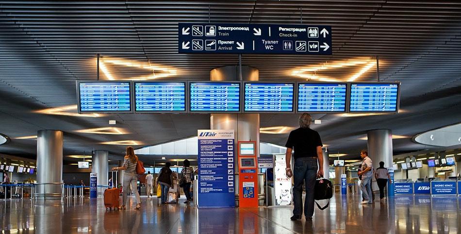 Онлайн-табло аэровокзала Внуково