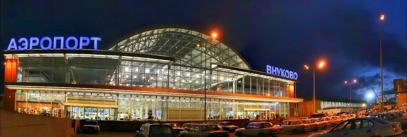 Онлайн-табло вылета аэропорт Внуково