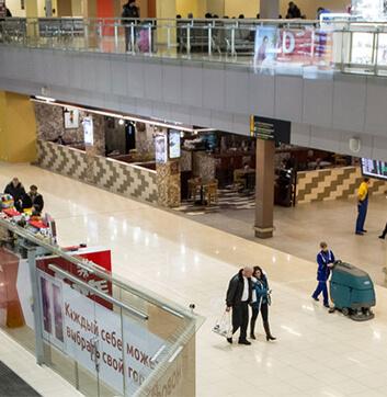 Аэропорт Кольцово Екатеринбург расписание рейсов онлайн табло