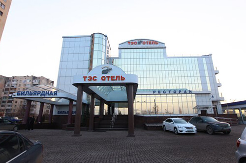 Аэропорт Симферополь Флайтрадар