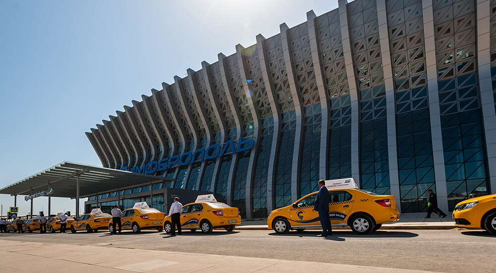 Аэропорт Симферополь онлайн прилет