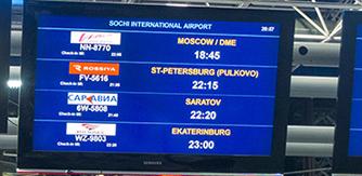 Аэропорт Сочи табло вылета на сегодня