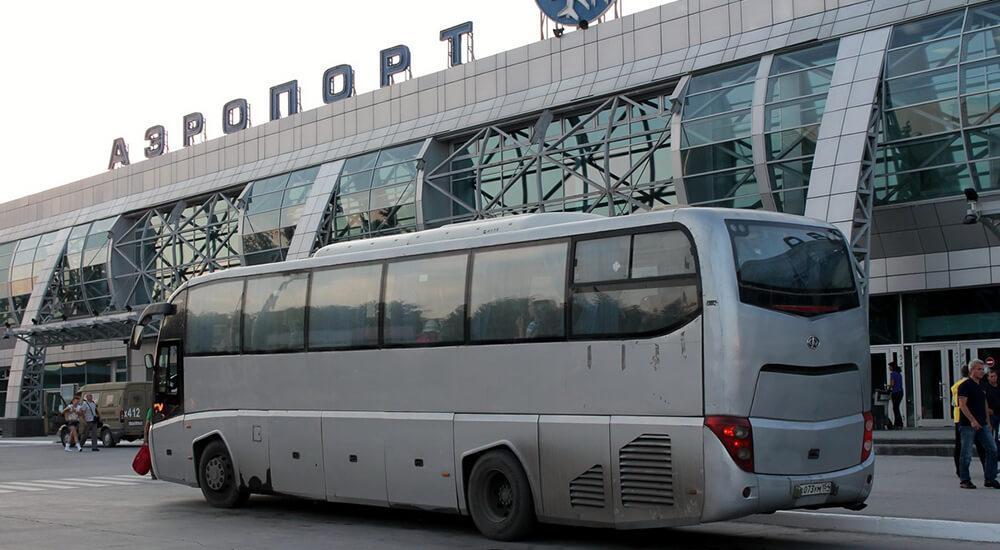 Аэропорт Толмачево Новосибирск адрес