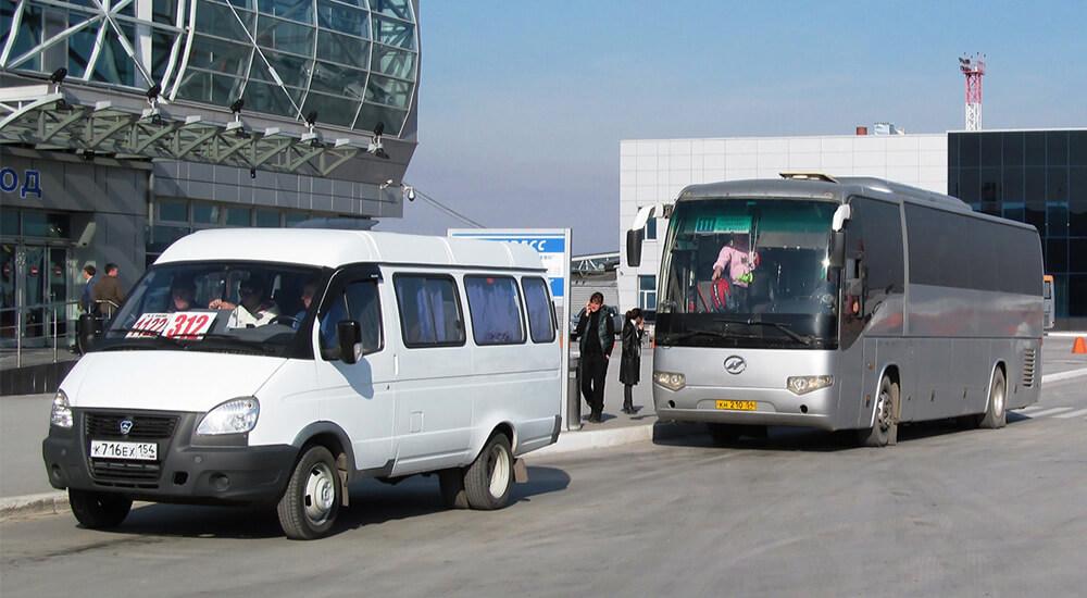 Аэропорт Толмачево Новосибирск онлайн табло вылета