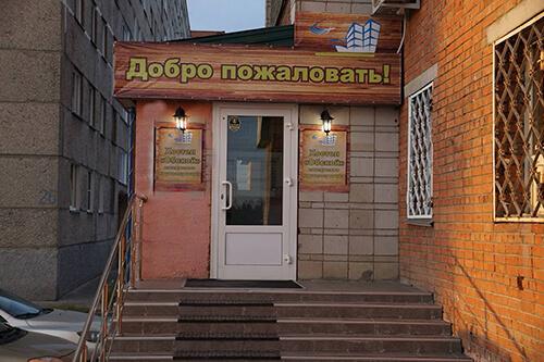 Гостиница в аэропорту Новосибирска