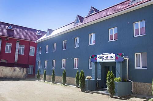 Гостиницы Екатеринбурга рядом с аэропортом