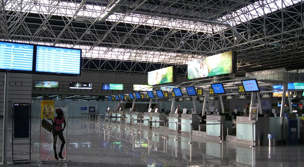 Онлайн-табло аэропорт Сочи прибытие сегодня
