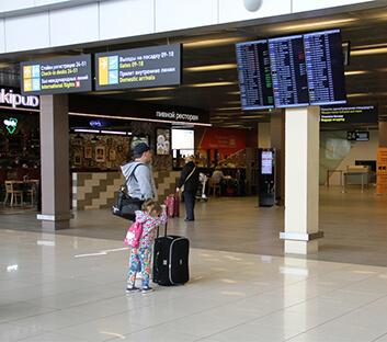 Онлайн табло Кольцово Екатеринбург вылет международных рейсов