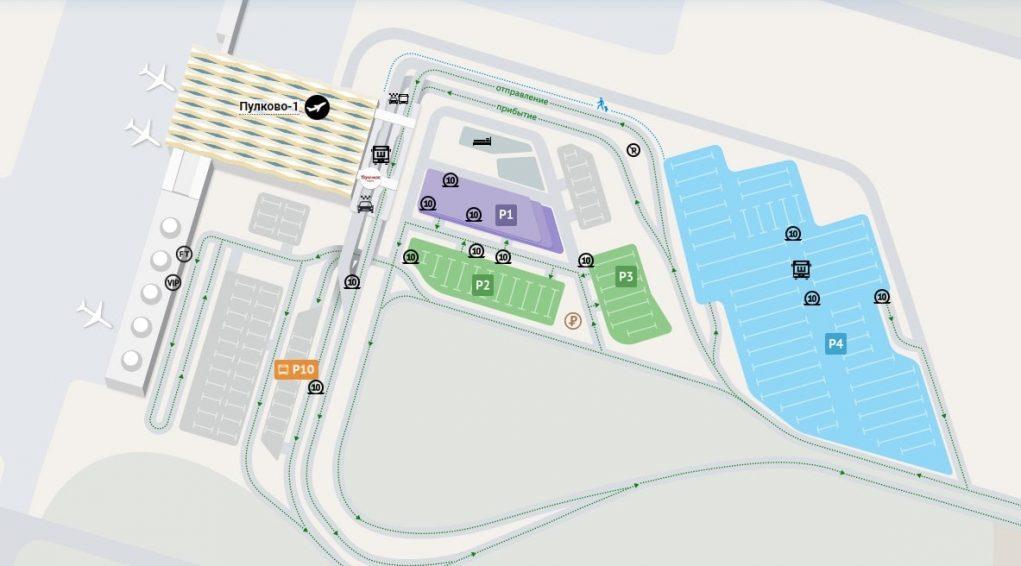 План аэропорта Пулково