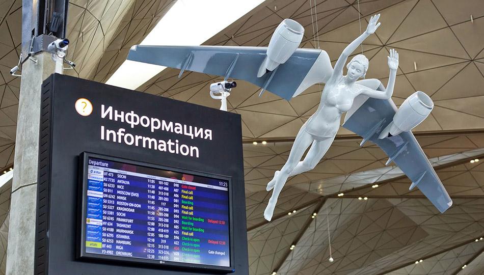 Пулково: онлайн-табло вылета и прилета