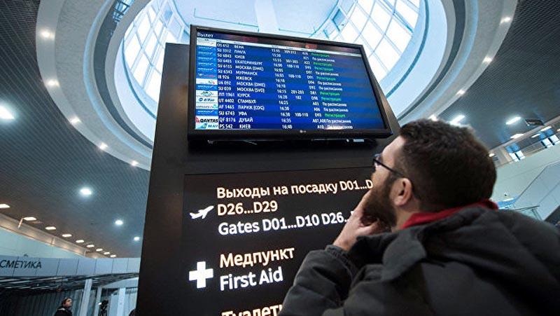 Табло вылета Пулково