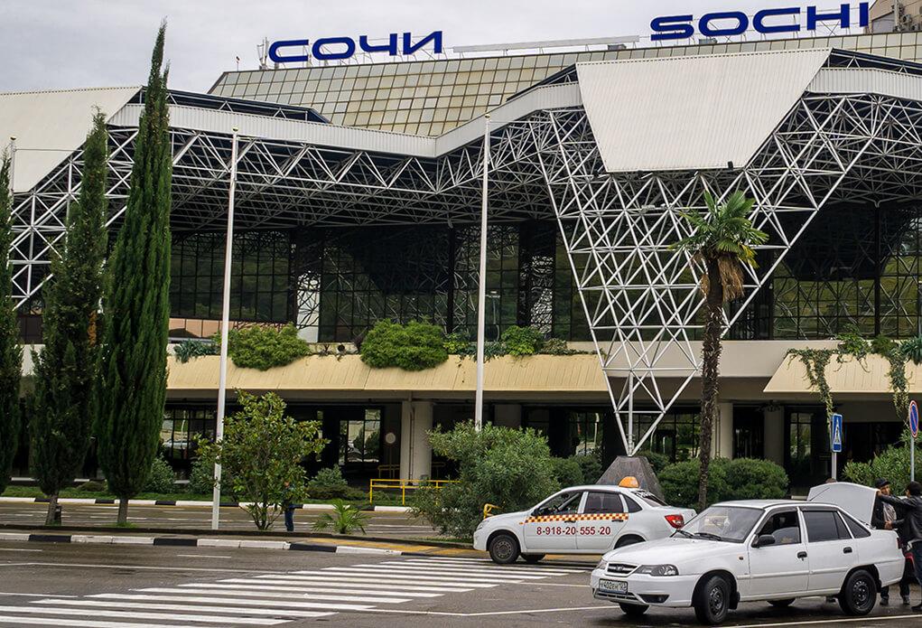 Расписание прилета самолетов в аэропорт Сочи