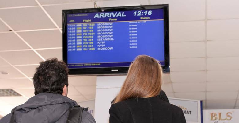 Расписание рейсов аэропорт Симферополь прилет