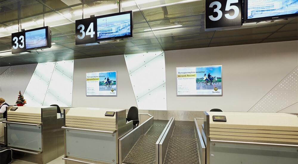 Расписание вылетов из Кольцово Екатеринбург онлайн табло