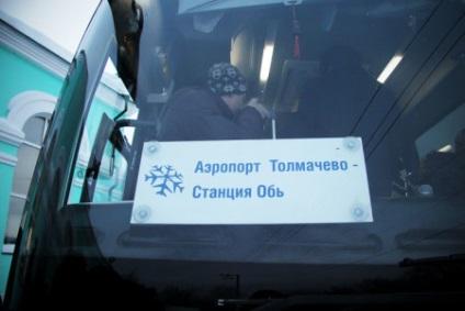 Расписание вылетов Толмачево Новосибирск