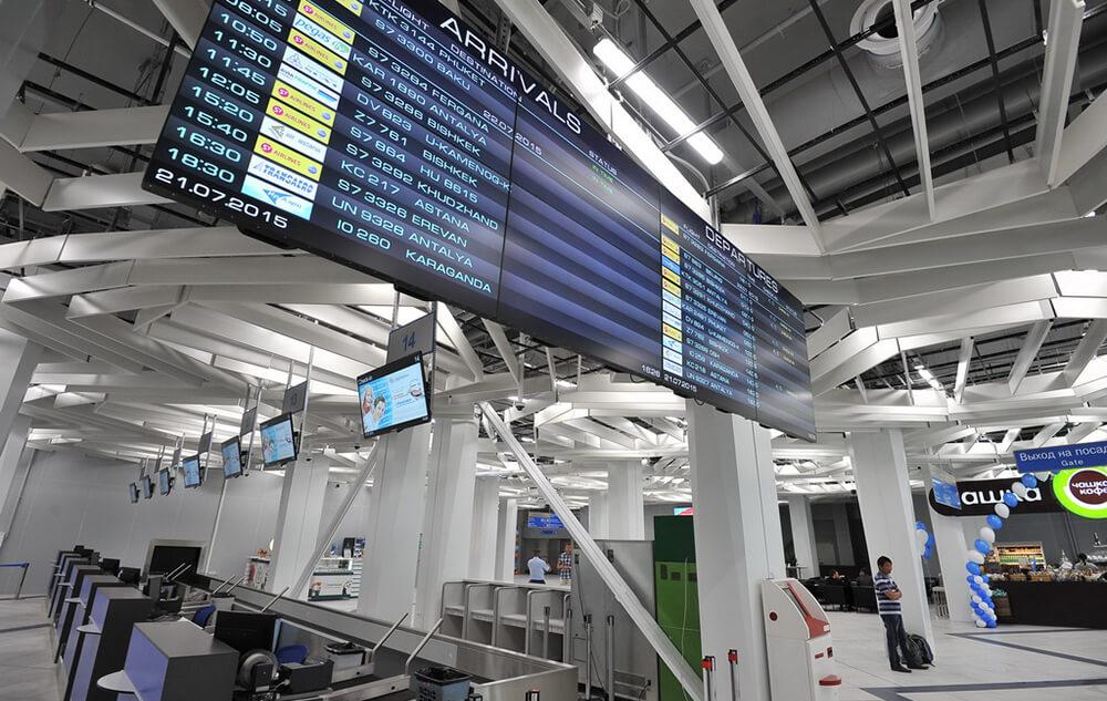 Рейсы Толмачево Новосибирск прибытие