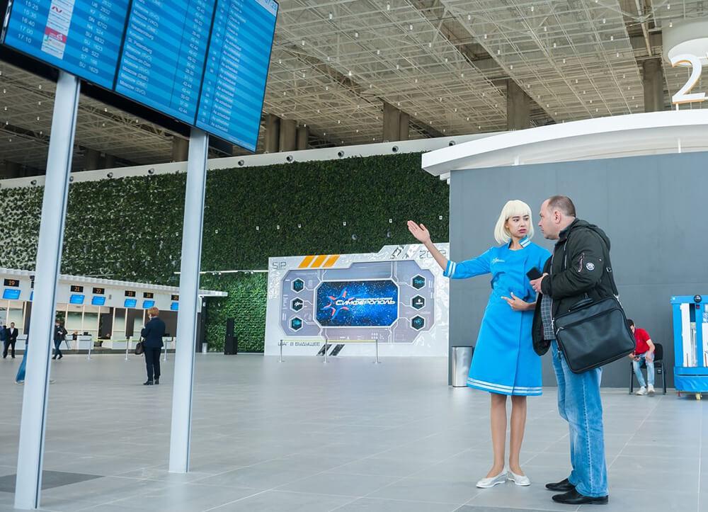 Симферополь аэропорт табло онлайн вылет сегодня Москва