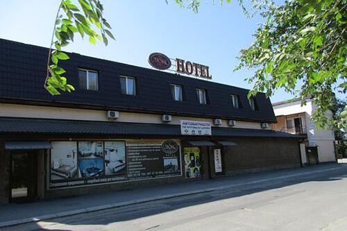 Симферополь гостиницы рядом с аэропортом