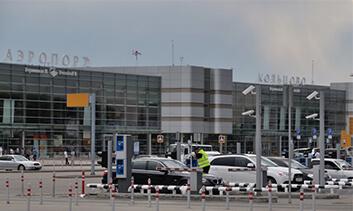 Стоимость парковки в аэропорту Кольцово