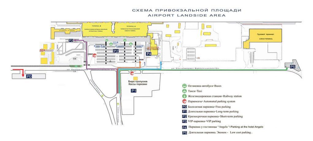 Стоянка в аэропорту Кольцово Екатеринбург