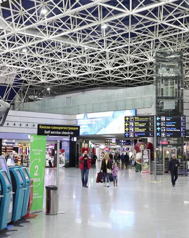 Табло аэропорта Сочи прибытие онлайн сейчас