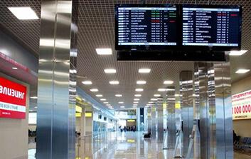 Вылет самолетов из Кольцово онлайн табло вылета