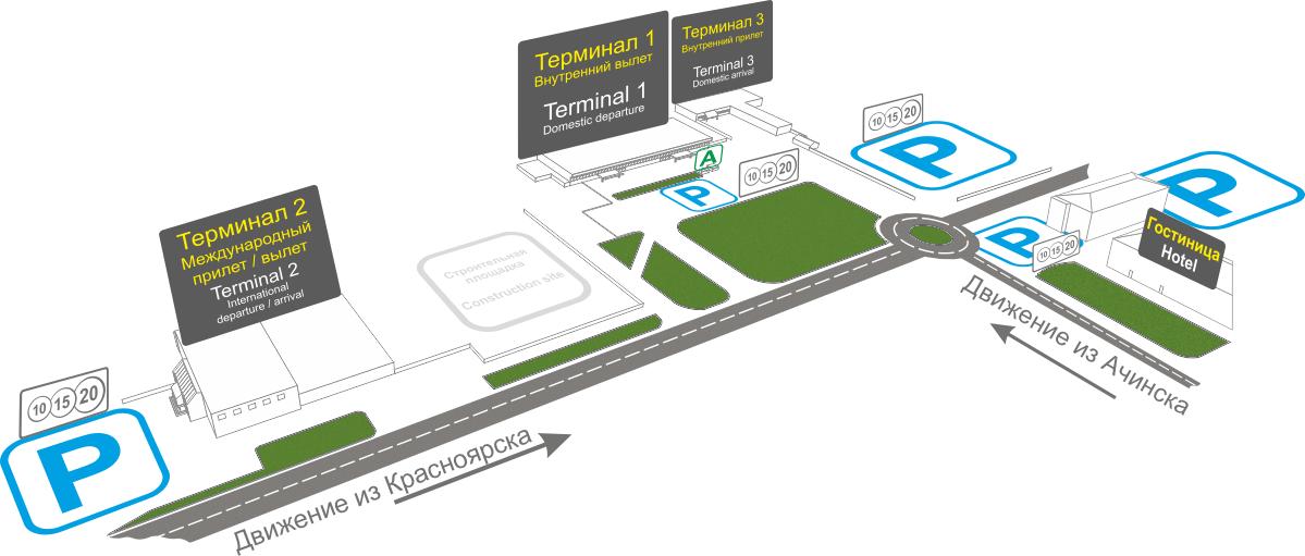 Схема аэропорта Емельяново (Красноярск)