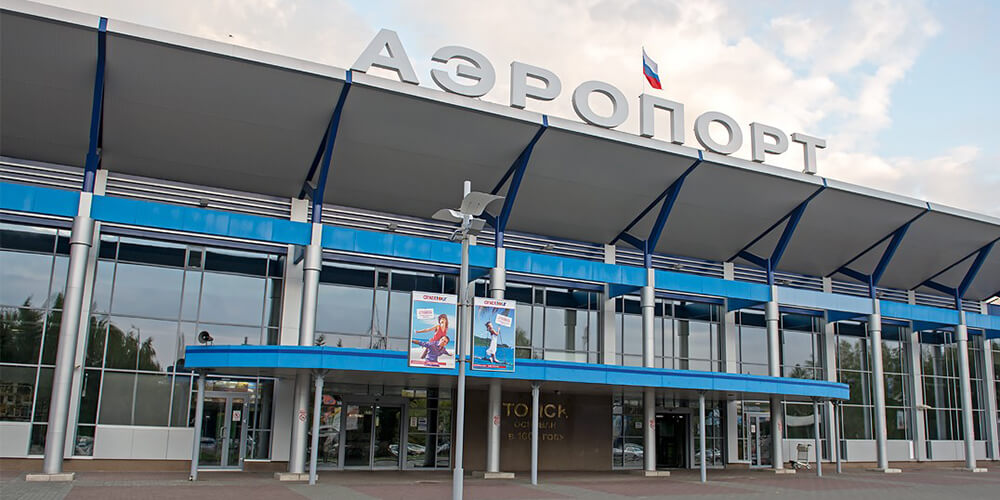 Аэропорт Богашево терминал