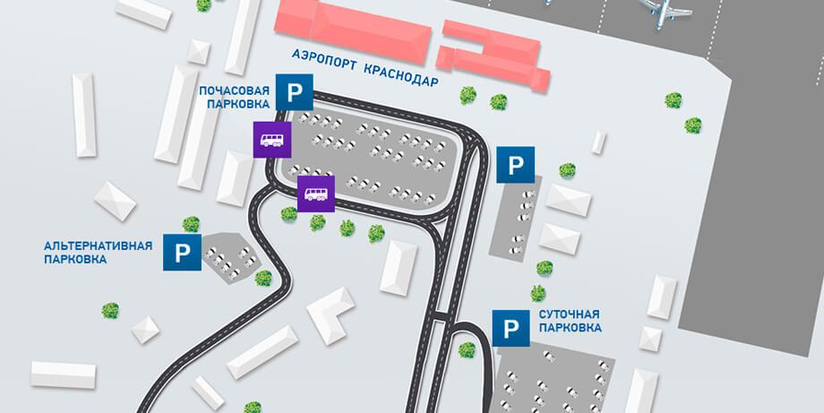 Как доехать до аэропорта Пашковский