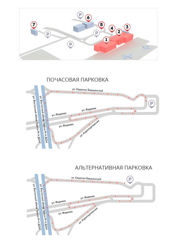 Парковка в аэропорту Краснодар