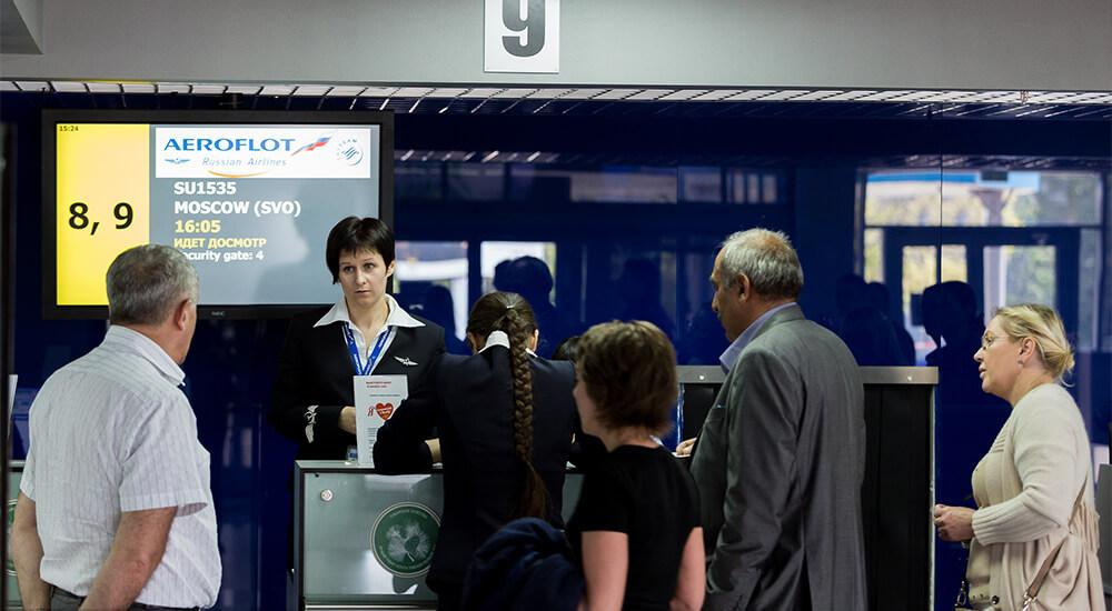 Аэропорт Томск табло вылета