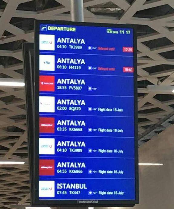 Аэропорт Уфа онлайн-табло вылетов