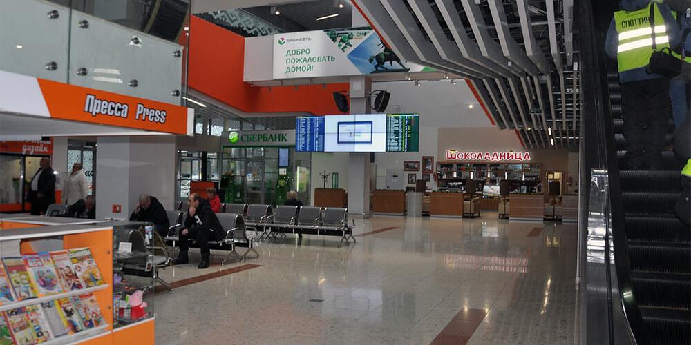 Аэропорт Уфа расписание прилета самолетов