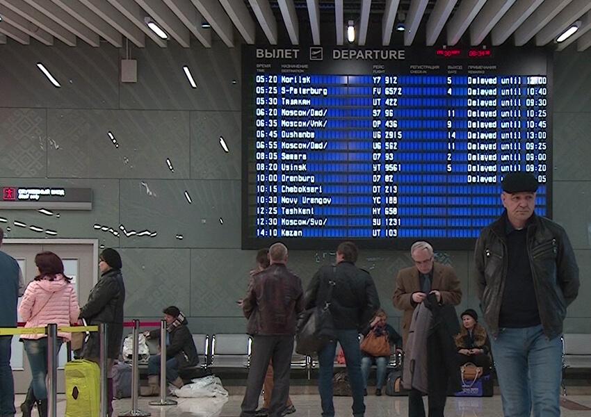 Аэропорт Уфа расписание рейсов