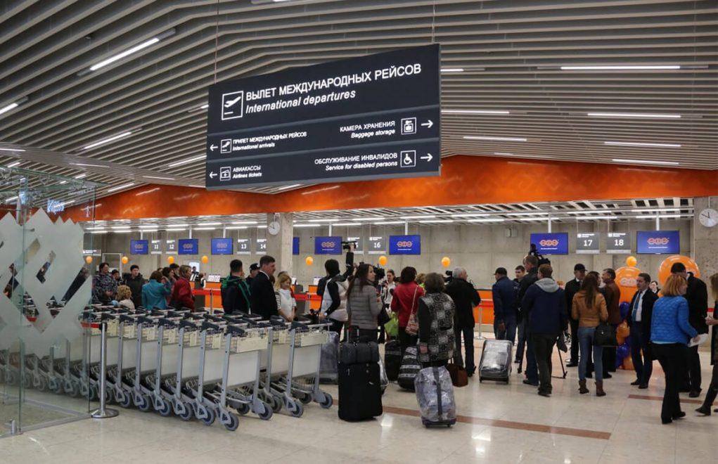 Аэропорт Уфа табло вылетов