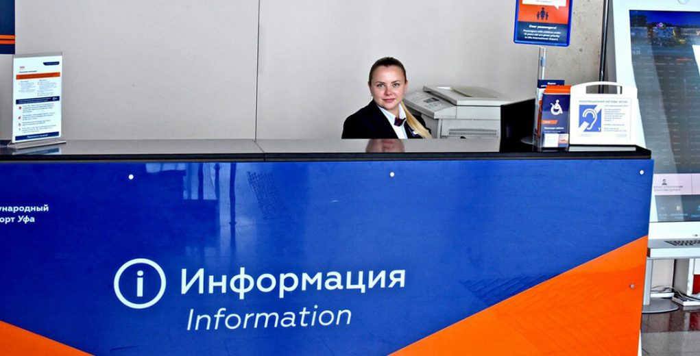 Аэропорт Уфа вылет на сегодня и завтра