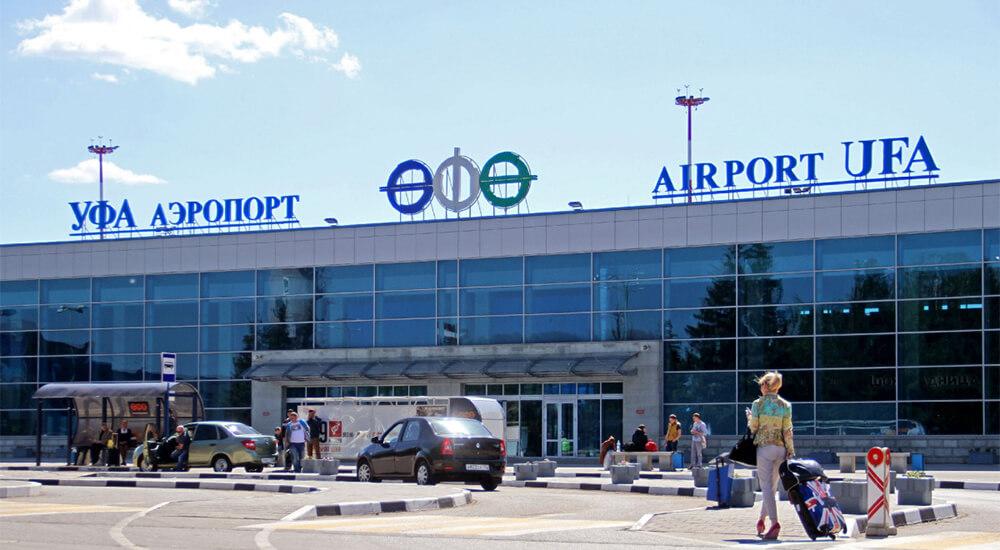Как доехать в аэропорт Уфа